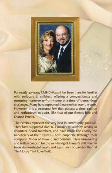 ronald mcdonald house charities of hawaii share